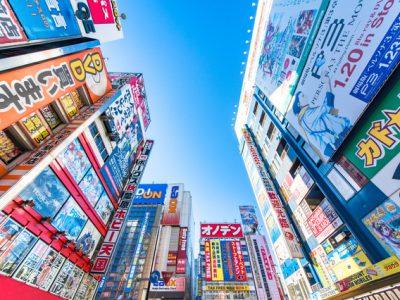 東京の観光名所 定番から知る人ぞ知る観光スポットまで